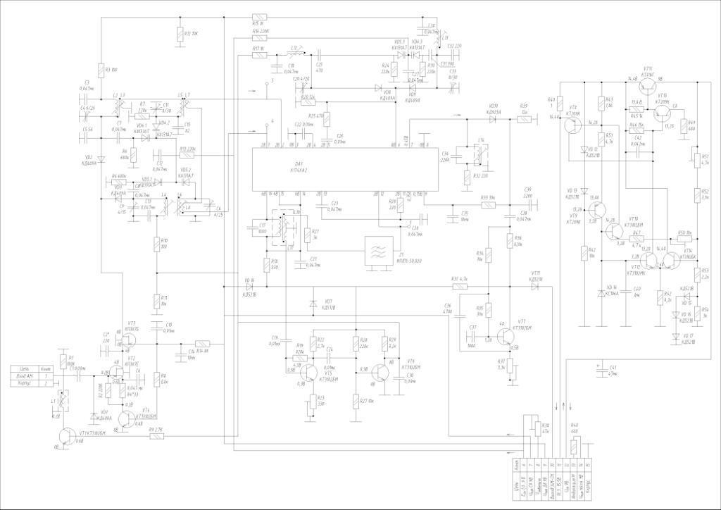NSG - Принципиальная схема в автокад - Чертежи на компьютере - Контрольная - Готовые работы.