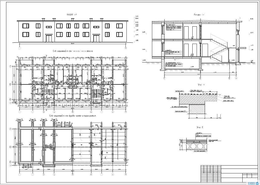 Объемно-планировочная схема здания 5: - количество секций 2 - состав секций 3- 3 Проектируемое...
